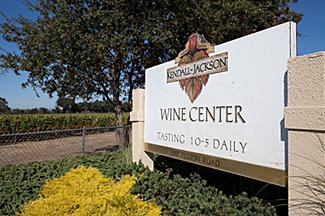 El centro de degustación de viñedos y bodegas de Kendall-Jackson